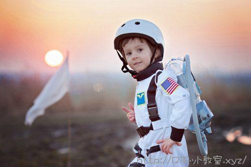 宇宙飛行士にあこがれる子供
