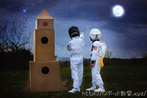月夜とロケット、少年宇宙飛行士