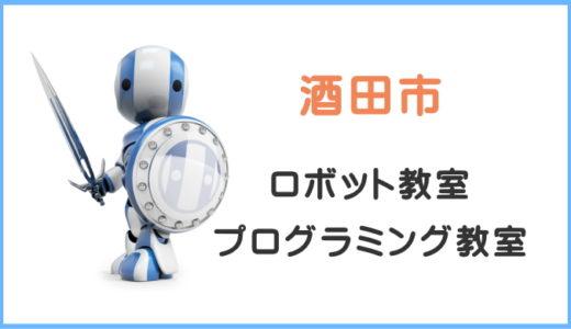 【酒田】ロボット教室プログラミング教室。写真つき体験授業の口コミ評判。