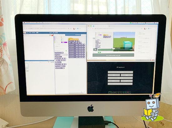 オンラインプログラミングスクールD-Schholの口コミ評判