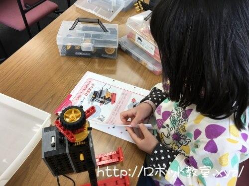 大阪市西区では女の子にもロボット教室が人気