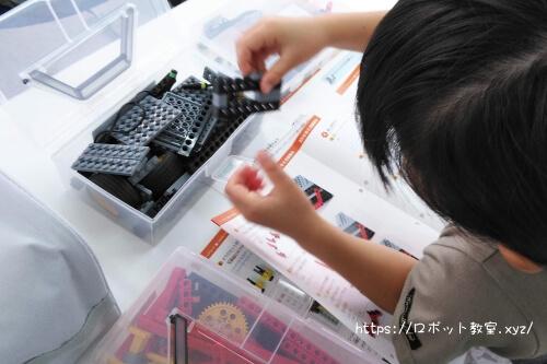 目黒区の子どもプログラミング教室