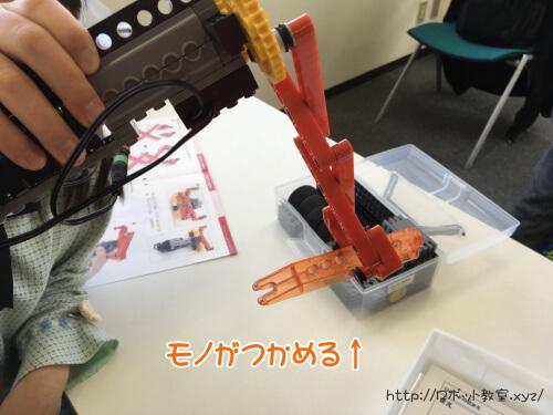 大阪市港区のロボット教室で幼児6才が製作したロボ「のびーるハンド」
