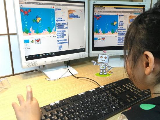小学生プログラミングスクール市民パソコン塾「プログラミンGO」