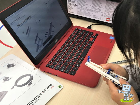 小学生の習い事プログラミング教室