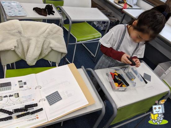 ロボット作りに集中する小学1年生の女の子