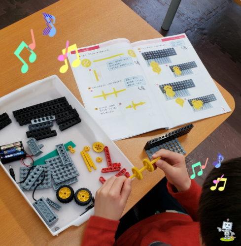 品川区大井町のロボット教室プログラミング教室で工作