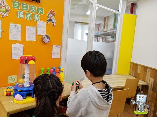 東京都北区赤羽駅近くのロボットプログラミング教室