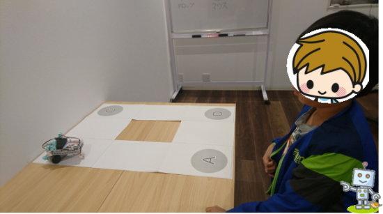 福岡市にあるロボット教室プログラミング教室の様子を口コミ