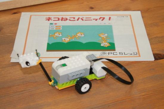 レゴプログラミングキットでロボット作り、WEDO2.0