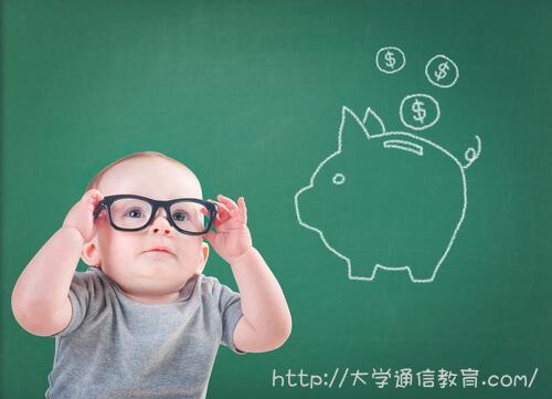 大学院博士課程に通う学生の金銭的支援について知りたい
