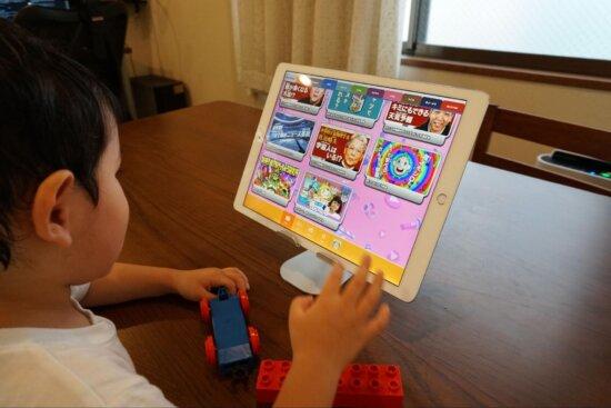 ラフアンドピーズマザーは吉本興行の知育アプリ